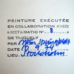 Jean Tinguely Meta-Matic No.8Jean Tinguely Meta-Matic No.8