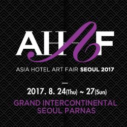 Ahaf Seoul 2017