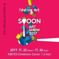 SPOON ART SHOW 2017-Contemporary Art Auction-2