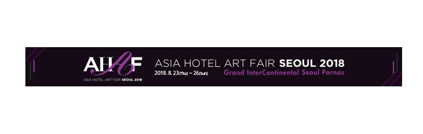 Asia Hotel Art Fair2018
