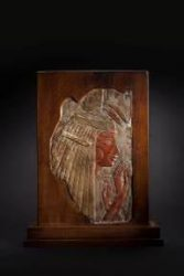 The 'Rockefeller' Relief,  David Aaron, London